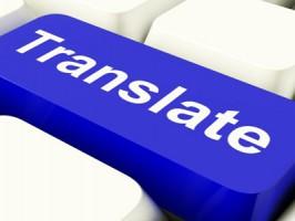 переводчик в интернете